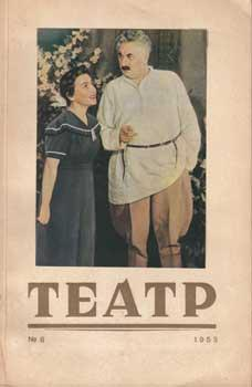 Teatr. (Teatp). 1953. 10 issues.