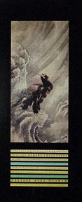 Japanese Paintings and Drawings from the Harari Collection. Poster depicting Hokusai's Eagle in a...