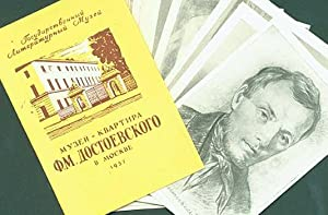 Muzej - Kvartira F. M. Dostoevskogo v Moskve : Otkrytki = The Museum of F. Dostoevsky : Flash Cards...