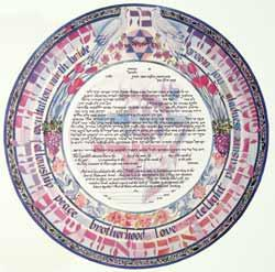 "Dodi Li Ketubah (""Groom - Joy . Mirth - Bride"").: Katz, Sivia."