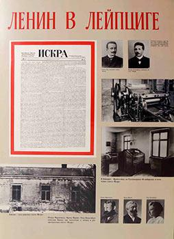 First issue of Iskra ( a) and the team. (Poster commemorating the 50th anniversary of the Russian ...