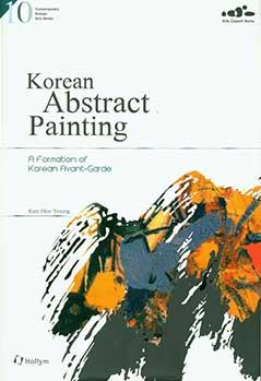 Korean Abstract Painting: A Formation Of Korean Avant-Garde.: Kim Hee-Young.