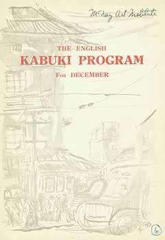 Kabuki Program for December.: Kabukiza Theatre.
