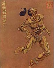Stowitts. Marathon Runner. Poster of a Runner: Stowitts, Hubert Julian