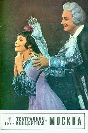 Teatral'no-Koncertnaja Moskva = Theatrical-Musical Moscow.: A. G. Kaz'mina.