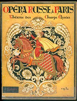Opéra Russe à Paris. Théatre des Champs: Zeretieli Prince and