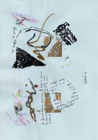 "Untitled ""object-leaf"" from Geiger 10 per Adriano Spatola.: Manfredini, Federica."