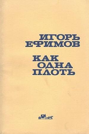 Kak Odna Plot' (As one flesh). A: Yefimov, Igor.