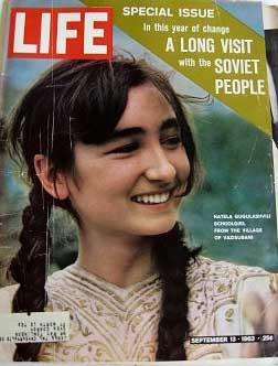 Life Magazine September 13, 1963 -- Cover: Natela Gugulashvili