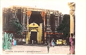 Rayudu Gopuram