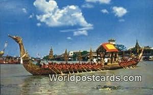 Royal Barge, Suwanna Hongse