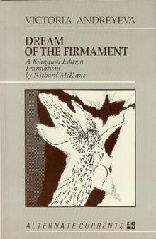 Dream of the Firmament: Poems.: Andreyeva, Victoria; translations