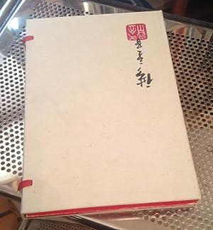 Tokaido (55 Color Prints): Hiroshige w/introduction et
