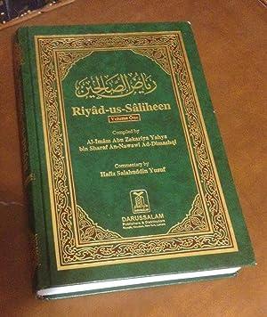 Commentary on the Riyad-us-Saliheen, Volume One: Al-Imam Abu Zakariya