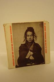 De Japanse Fotografie van 1848 Tot Heden: Colombo, Attilio; Doniselli,