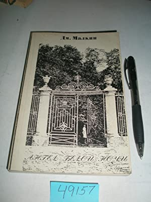 Angel beloi nochi. (Izbrannye proizvedeniia). (selected fiction): MALKIN, Dmitri