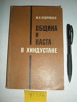 Obshchina i kasta v Khindustane: (iz zhizni: Kudriavtsev, Mikhail Konstantinovich