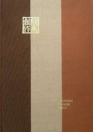 The Modern Japanese Print. An Appreciation. With Ten Original Prints by Hiratsuka Un'Ichi, ...