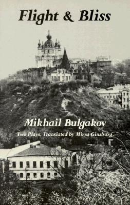 Flight & Bliss: Bulgakov, Mikhail
