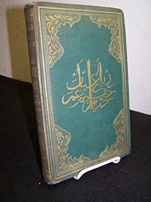 Edward Fitzgerald?s Ruba?iyat of Omar Khayyam with Their Original Persian Sources Collated from His...