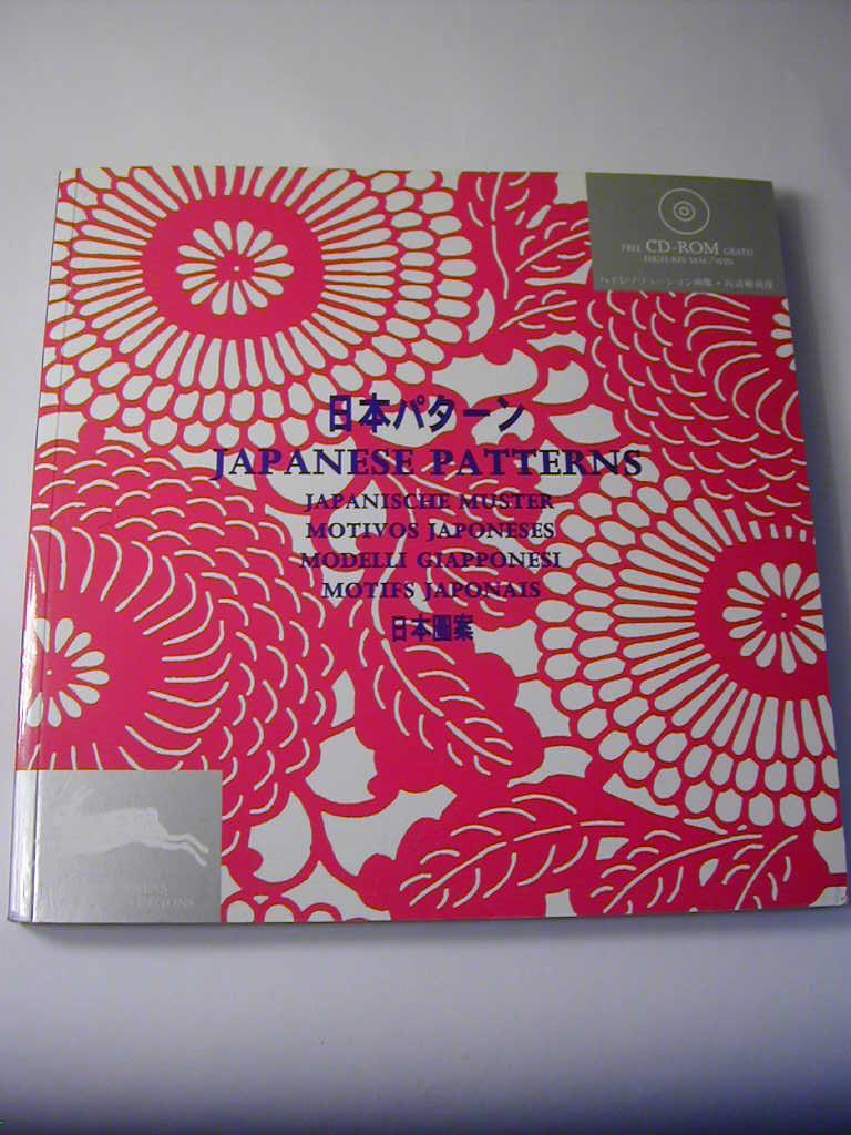 Japanese Patterns, m. CD-ROM (Agile Rabbit Editions) - Pie Books (Herausgeber)