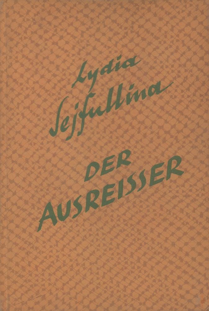 Der Ausreisser. (Autorisierte Übersetzung aus dem Russischen: Sejfullina, Lydia [Lidija
