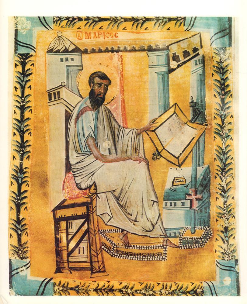 Vizantijskaja miniatjura. Pamjatniki vizantijskoj miniatjury IX-XV vekov: Lichaceva, V. D.