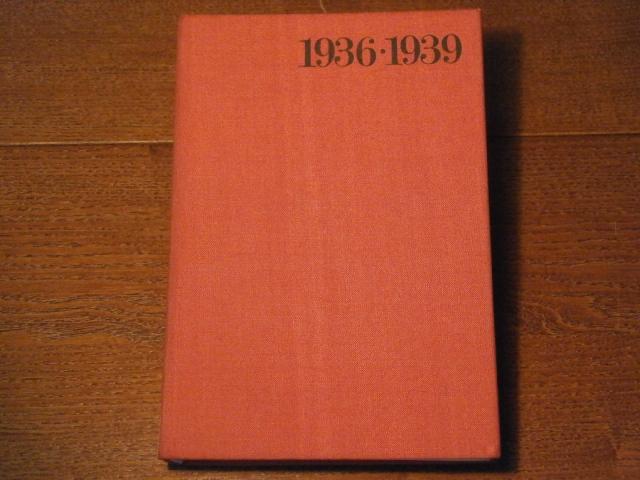 Revolutionäre Militärpolitik 1936 - 1939. Militärpolitische Aspekte: KÜHNE, Horst:
