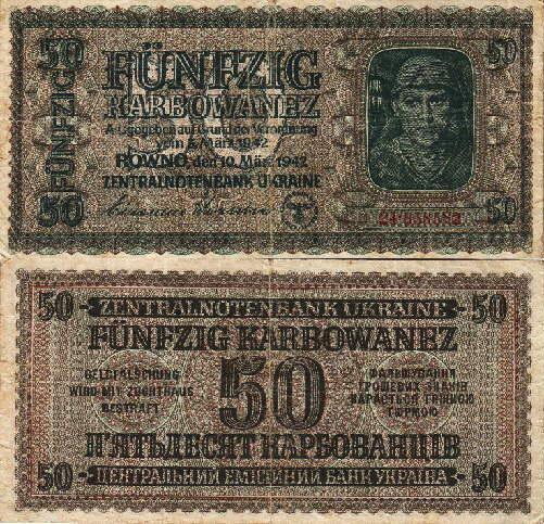 Geldschein über Fünfzig Karbowanez.: Ukraine -