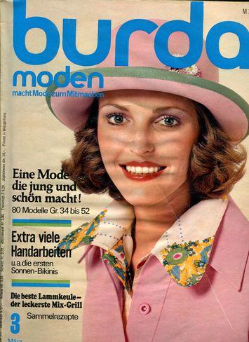 Burda Moden. Mai 1971. Komplett mit 2: Burda Mode: