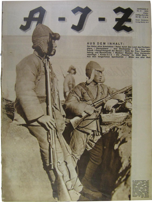 Arbeiter-Illustrierte-Zeitung. Jahrgang XI, Nr. 6, 1932.: AIZ.