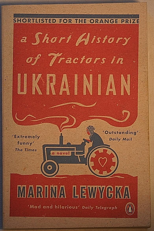 Couverture de A short history of tractors in ukrainian
