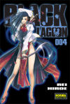 BLACK LAGOON 4 - Hiroe, Rei