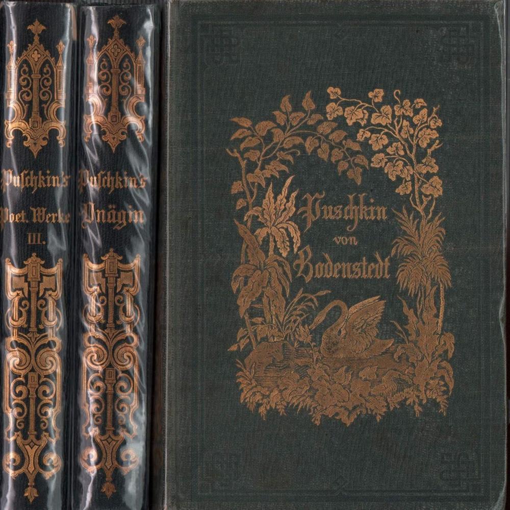 Alexander Puschkin's poetische Werke, aus dem Russischen: Puschkin, Alexander S.