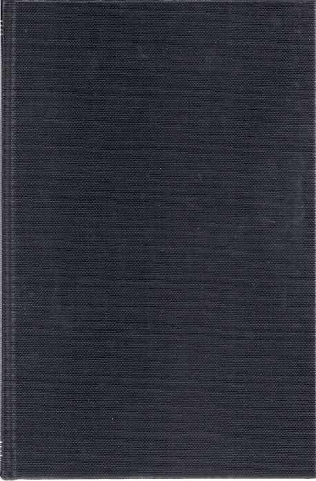 ADDRESSES AND PRESIDENTIAL MESSAGES OF THEODORE ROOSEVELT: Roosevelt, Theodore