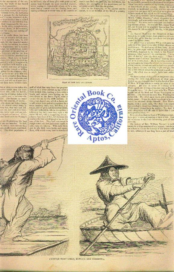 CANTON AND THE BOAT GIRLS.: HARPER'S WEEKLY.