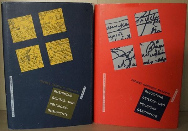 Russische Geistes- und Religionsgeschichte. 2. Bände. Frankfurt: Masaryk, Thomas G.: