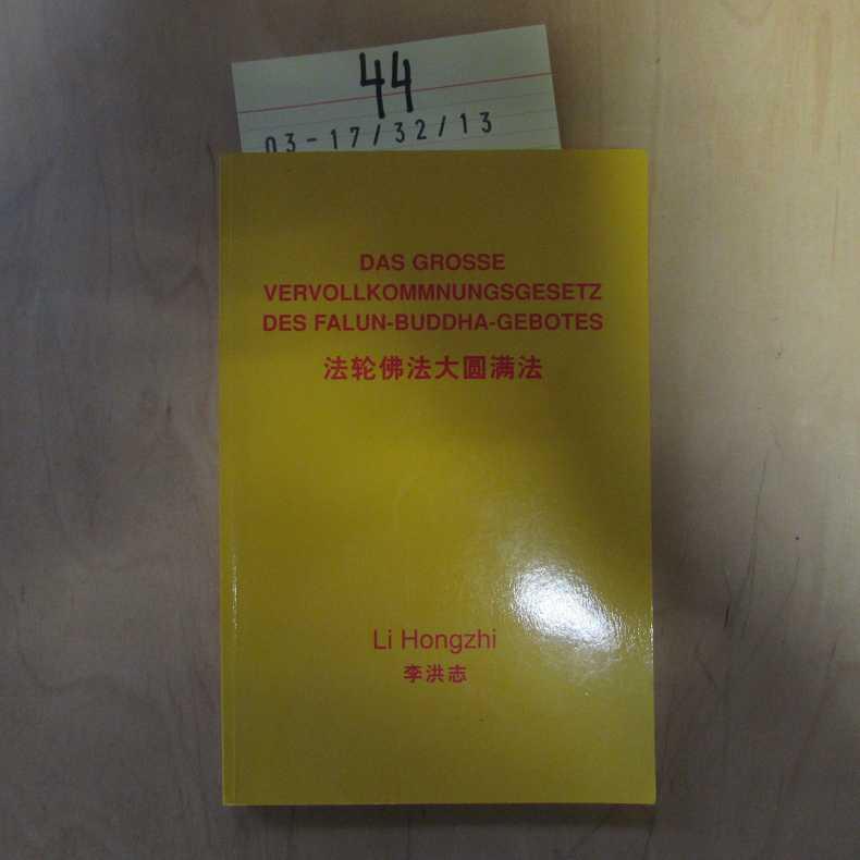Das große Vervollkommungsgesetz des Falun-Buddah-Gebotes: Hongzhi, Li: