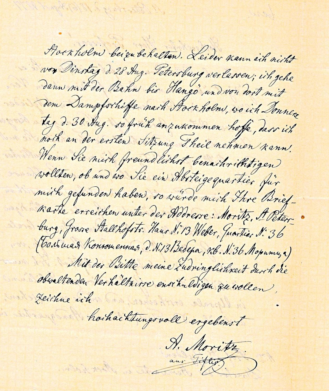 Zweiseitiger, handschriftlich verfasster Brief an den