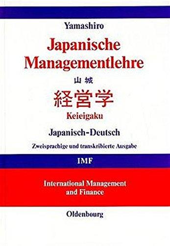 Japanische Managementlehre Keieigaku. Zweisprachige u. transkribierte Ausg.: Akira, Yamashiro: