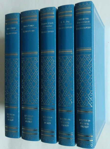 5 Bücher: Reihe Weltbild-Bücherdienst Erzählungen R. L.: Poe, Edgar Allan