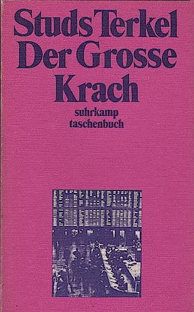Die Geschwister : Erzählung.: Brigitte (Verfasser) Reimann