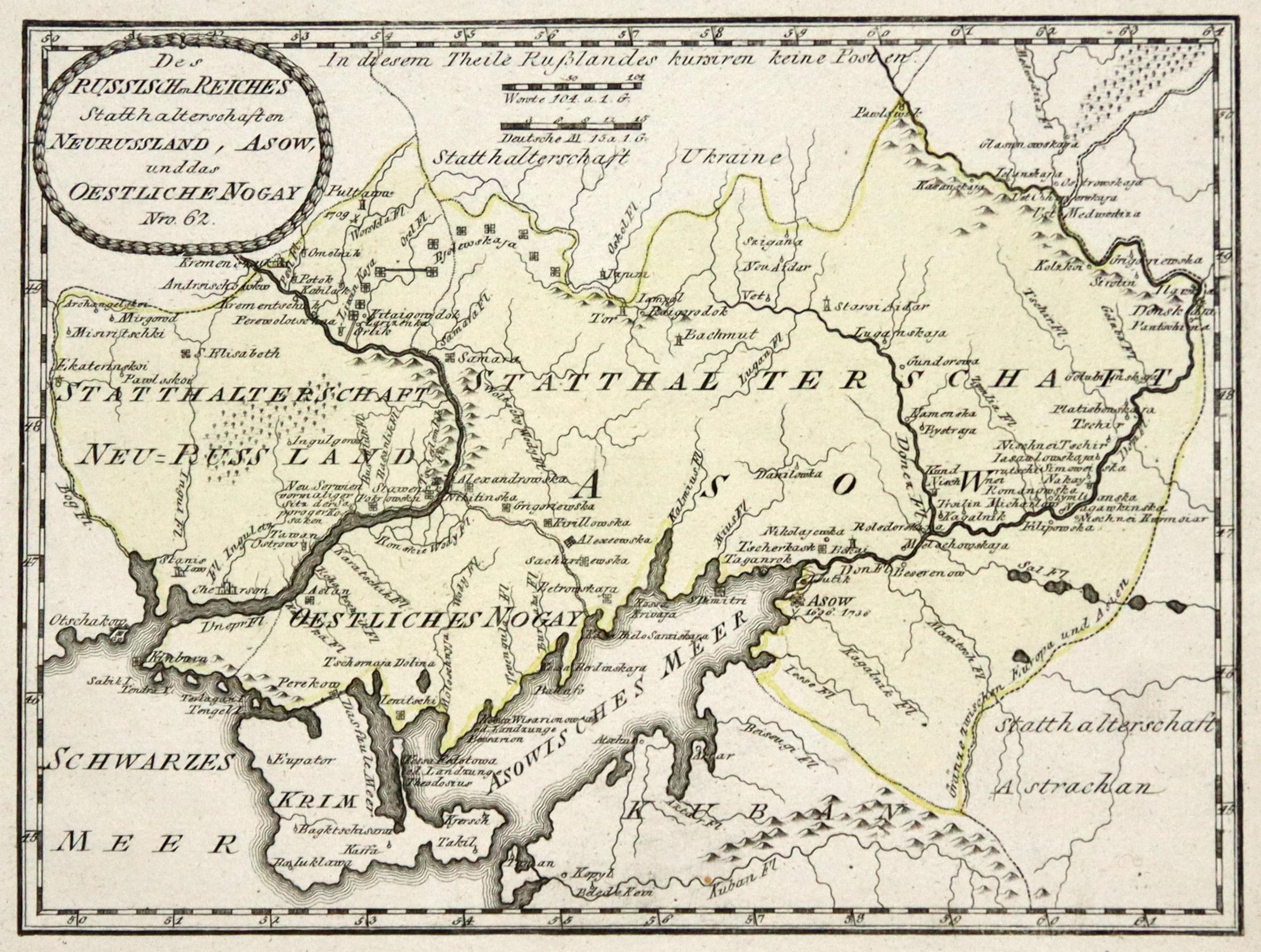 """Kst.- Karte, b. Reilly, """"Des russischen Reiches: Ukraine:"""