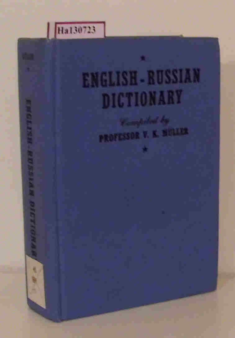 English-Russian Dictionary. (60 000 words).: Müller, V. K.:
