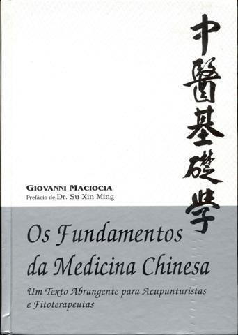 Os Fundamentos da Medicina Chinesa: Um Texto Abrangente Para Acupunturistas e Fisioterapia - Giovanni Maciocia