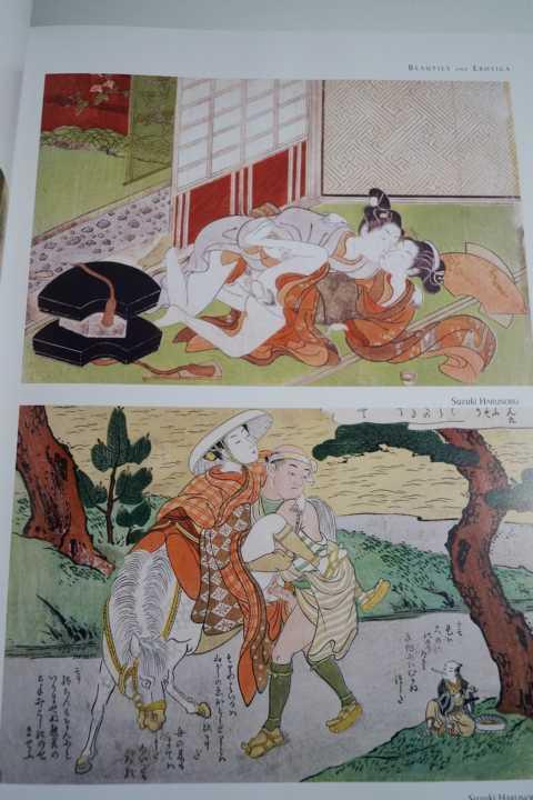 Japanische Holzschnitte. - David, Chatarine