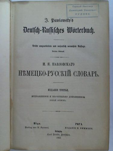 Deutsch-Russisches Wörterbuch: Pawlowsky, J.