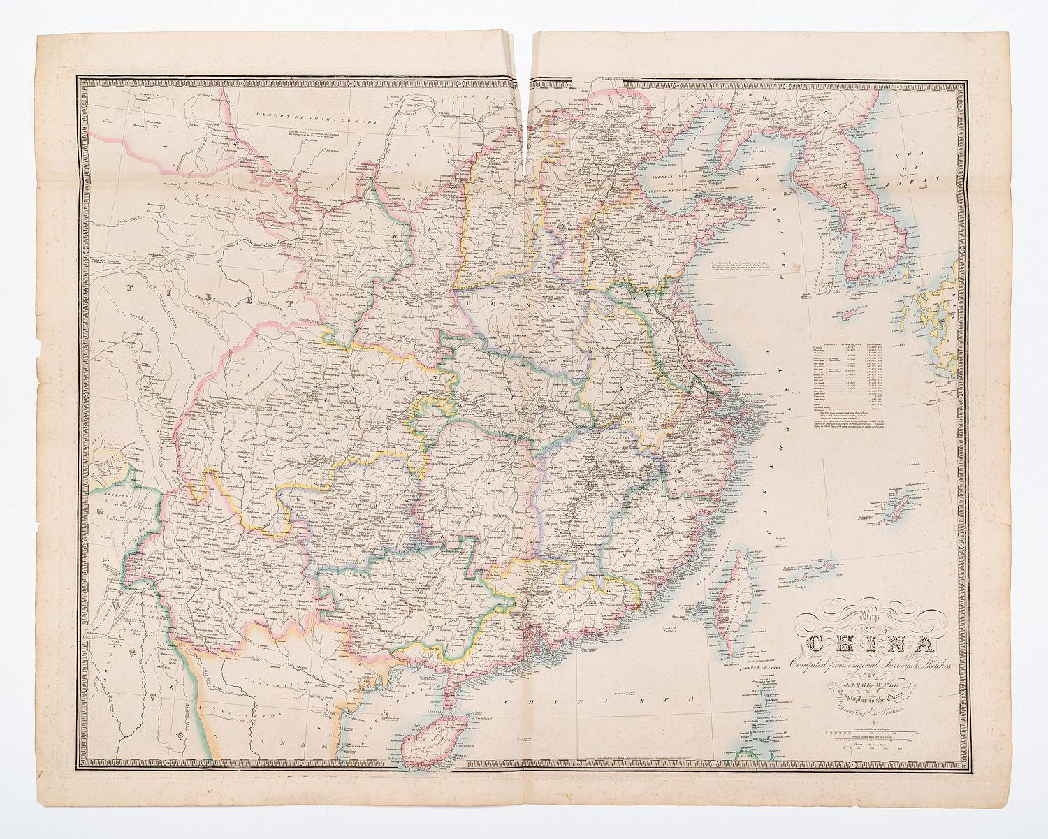 China, compiled from original Surveys & Sketches.: WYLD, James.