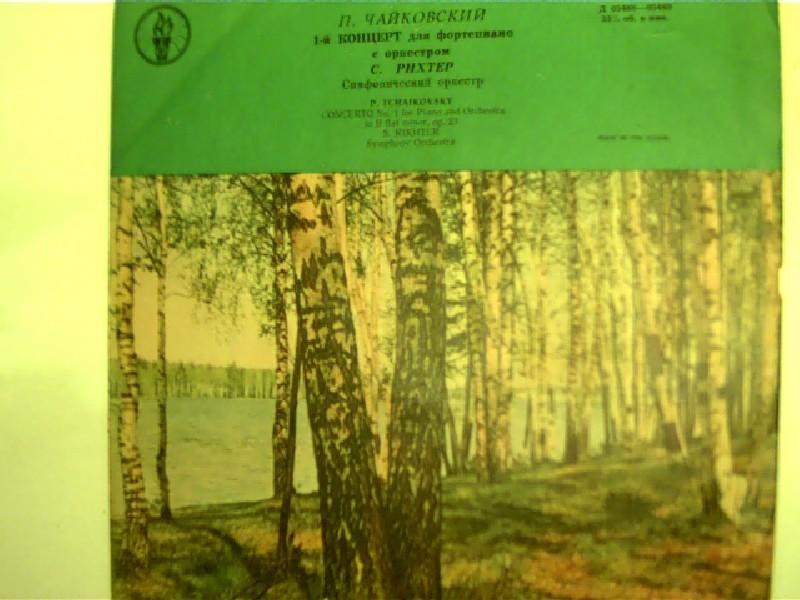 Concerto No. 1 for Piano and Orchester: Tschaikowski, Peter: