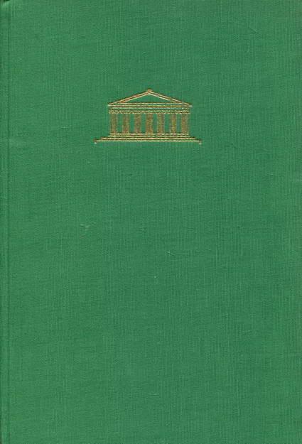 Dauer und Wandlung in der europäischen Kunst: Zürcher, Richard